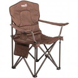 Кресло складное HELIOS HS-248