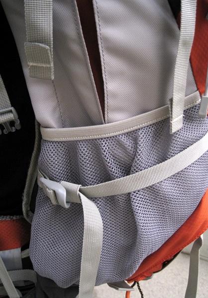 Рюкзак туристический HIKER 65 HELIOS