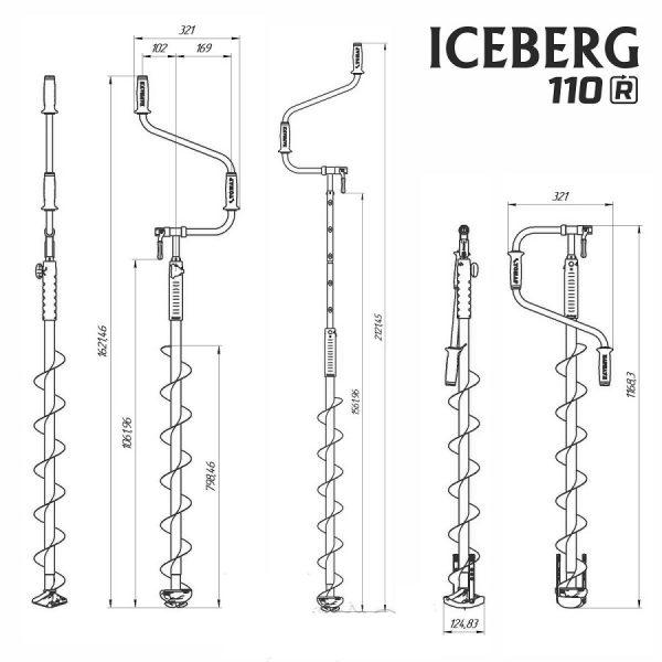 Ледобур ICEBERG-SIBERIA 110(R)-1600 v3.0 (правое вращение)