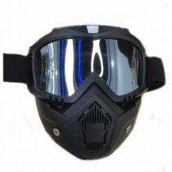 Снегоходные маски