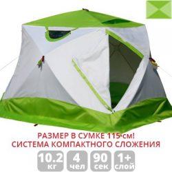 Палатка для зимней рыбалки ЛОТОС Куб 4 Компакт (лонг)