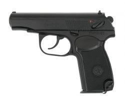 Пистолет охолощенный на базе пистолета Макарова P-411-01